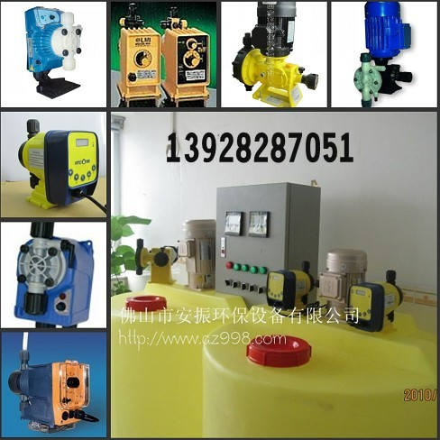 电磁计量泵加药计量泵隔膜计量泵