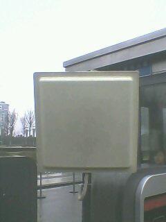 科深通5-15米停车场微波(无源)远距离读卡器厂家