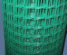 合肥养鸡网 养殖网 养鸡围网 山地围网 圈山网 圈地网 防护网