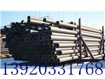 安阳20G高压锅炉管|合金管价格