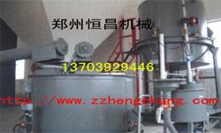 加气混凝土砌块设备|蒸压加气混凝土设备|计量罐