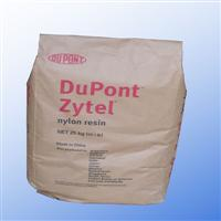 PA6美国杜邦聚酰胺73G15L玻纤增强15%