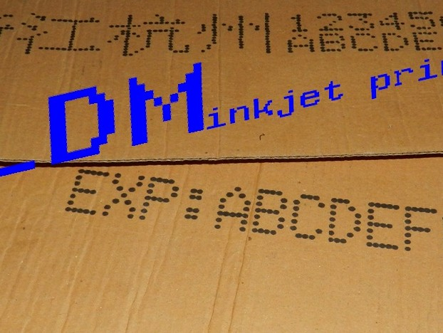 纸箱生产包装专用大字符喷码机