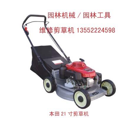 北京铝盘汽油剪草机19寸本田打药机维修草坪机园林机械
