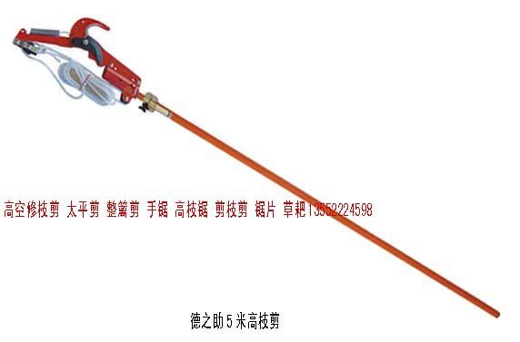 北京德之助伸缩高枝剪树枝剪果园手剪各种园林工具