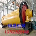 加气块设备|专业设备生产厂家|郑州恒昌