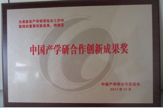 济宁曲阜耐磨地坪材料大品牌中的最低价
