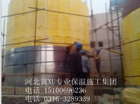 专业保温施工队|专业保温队|管道保温工程|罐体保温工程|设备保温