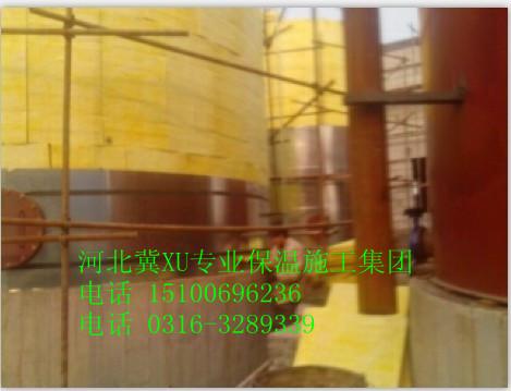 02【西安反应釜铁皮保温价格】+【西安反应釜铝皮保温价格收藏图】