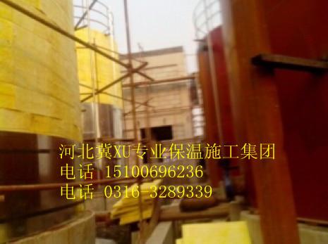3289339【铁皮保温施工,罐体保温,铝皮设备保温,反应釜保温