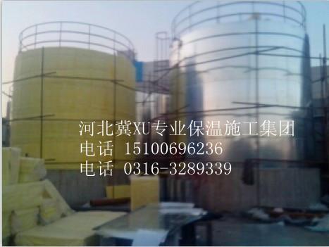 铁皮罐体保温,质量可靠,价格合理,可以提供送货服务!