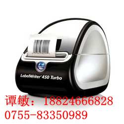 带模450Turbo热敏打印机【洗水唛标识】