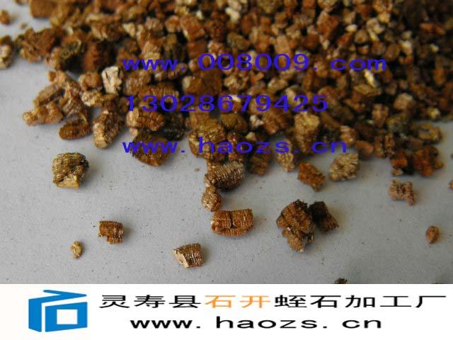 石开供应1-3mm膨胀蛭石