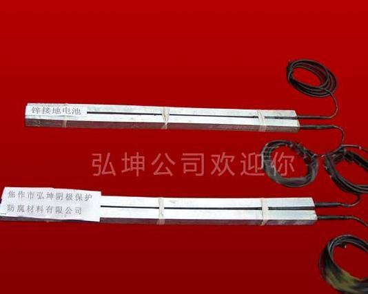 专业生产锌接地电池,双锌棒锌合金接地电池,阴极保护锌接地电池,预