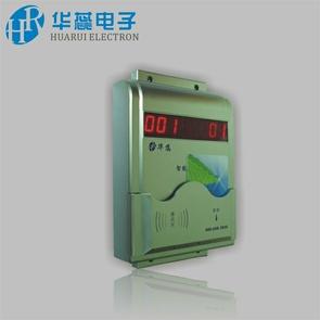 IC卡水控机节水器水控系统