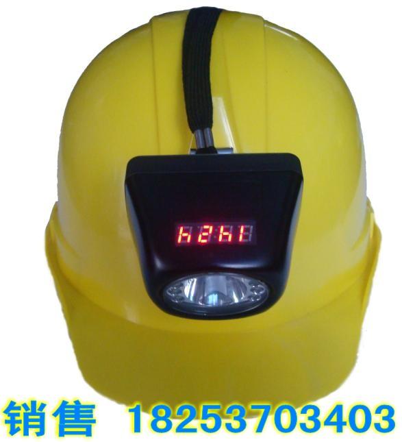 LED一体式防爆帽灯