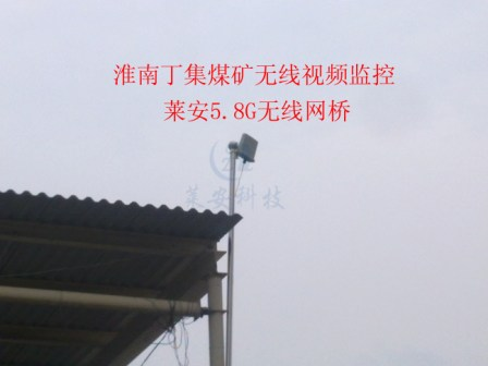 无线视频监控传输器