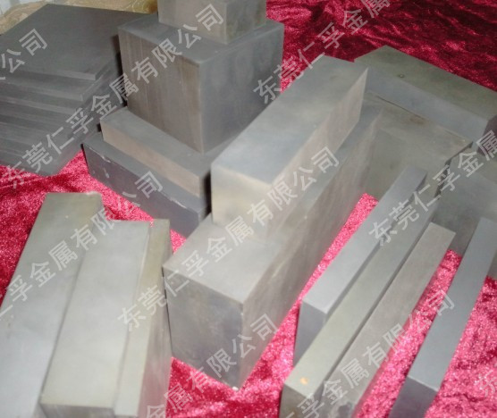 国产株洲钨钢YG8 钨钢板块