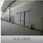 江西吉安市大昌冷气设备工程有限公司的形象照片