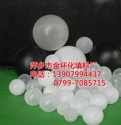 轻质塑料浮球填料,覆盖浮球,塑胶空心浮球