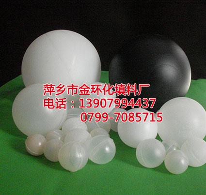 湍球塔填料塑料球,液面覆盖球
