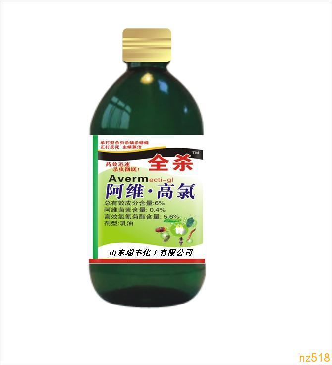 提供农药粉末,医药中间体,植物提取物,化工品,化妆品等香港国际空