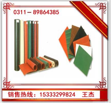长期销售优质橡胶板橡胶垫