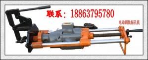 性能稳定JDZK-23电动钢轨打孔机,钢轨打眼机,轨道钢轨钻孔机