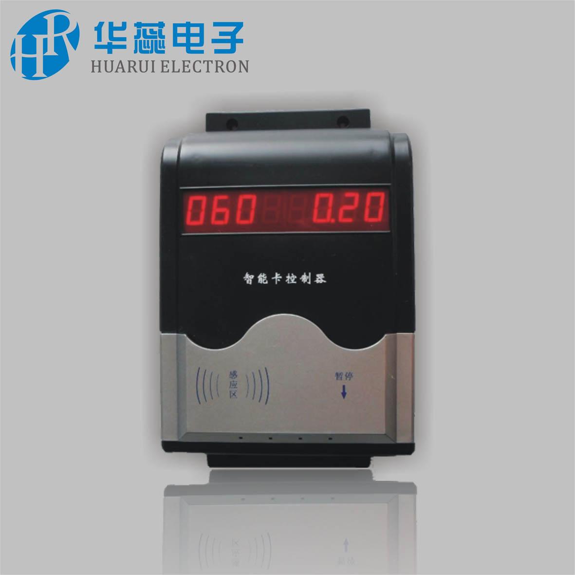 IC卡水控机热水刷卡器淋浴节水装置