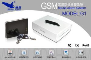 时尚GSM智能报警系统