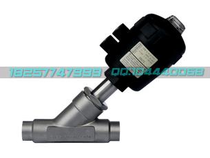 焊接式气动角座阀