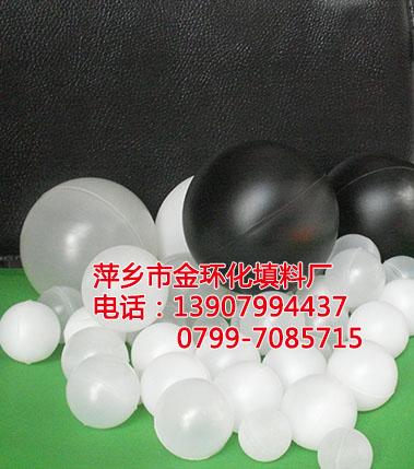 空气过滤球,塑料空心球填料