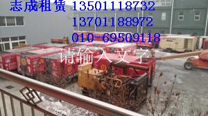 天津出租发电机|鞍山发电机出租|大连租赁发电机|鞍山发电机出租