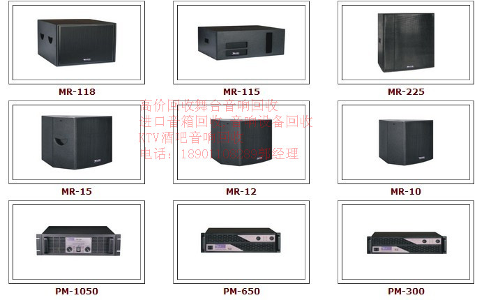 回收点歌系统 KTV包房全套设备 量贩式KTV音响 家用进口音响