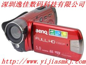顶级配置数码摄像机厂价直销
