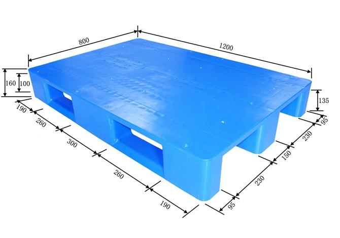 厂家直供各种塑料托盘塑料制品木制托盘钢制托盘