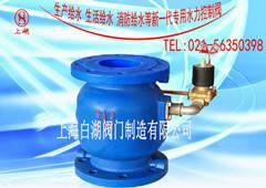Cs743X电磁控制阀 流量控制阀 液压水位控制阀