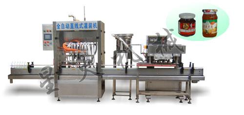 北京包装机|北京自动片剂包装机|片剂包装