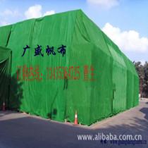 防水帆布、货场盖货帆布