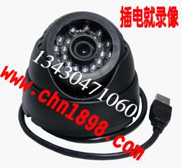 深圳宝尔福数码科技有限公司的形象照片