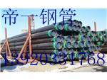 天津Cr5Mo合金管现货  品种全