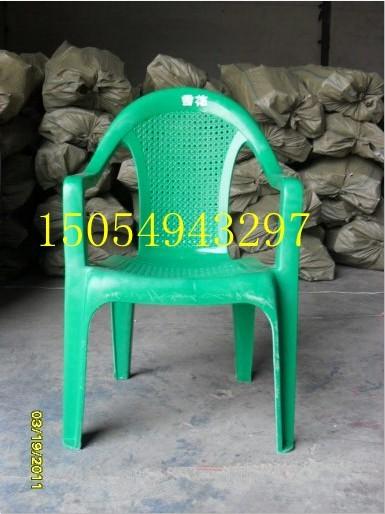 塑料椅子,塑料桌子,户外椅子,沙滩椅子,休闲椅子
