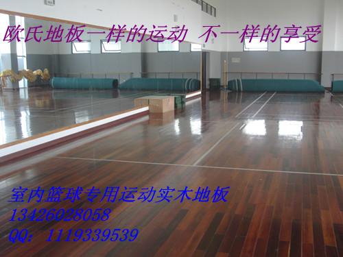 体育木地板 运动实木地板 体育木地板厂家