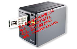 PT-9800PCN 兄弟高端电脑标签机