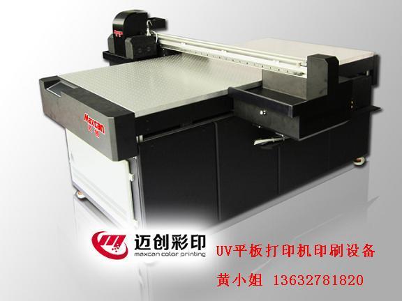 深圳有机玻璃印刷机厂家