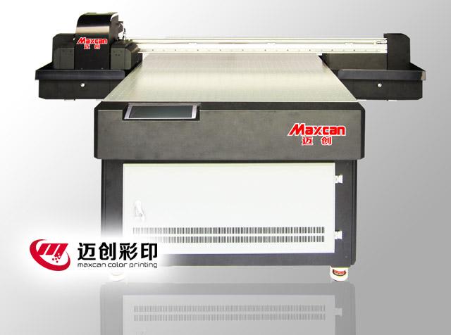 玻璃工艺品数码喷印机