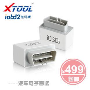 IOBD2车讯通Iphone手机汽车检测仪