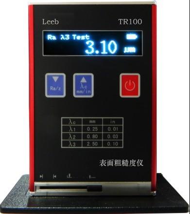 TR100粗糙度仪