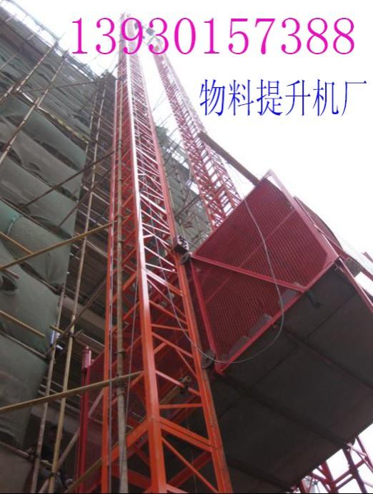河北石家庄生产销售自升龙门架升降机