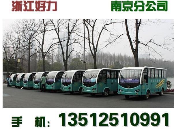 南京电动观光车,南京电动巡逻车,南京电动高尔夫车,南京电动环卫
